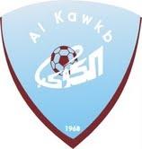 Escudos de fútbol de Arabia Saudí 27