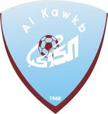 Escudos de fútbol de Arabia Saudí 57