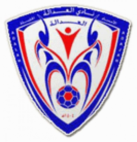 Escudos de fútbol de Arabia Saudí 18