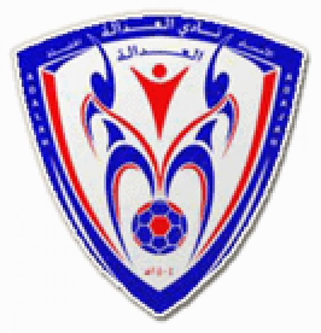 Escudos de fútbol de Arabia Saudí 48