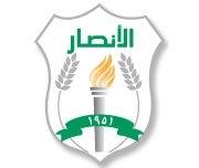Escudos de fútbol de Arabia Saudí 20