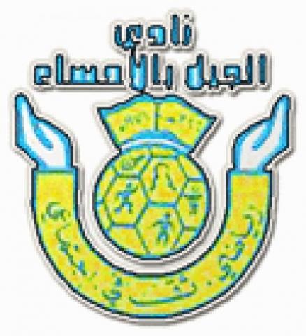Escudos de fútbol de Arabia Saudí 8