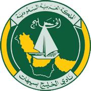 Escudos de fútbol de Arabia Saudí 9