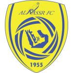Escudos de fútbol de Arabia Saudí 12