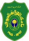 Escudos de fútbol de Arabia Saudí 13