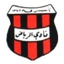 Escudos de fútbol de Arabia Saudí 16
