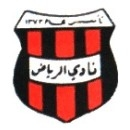 Escudos de fútbol de Arabia Saudí 46