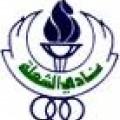 Escudos de fútbol de Arabia Saudí 53