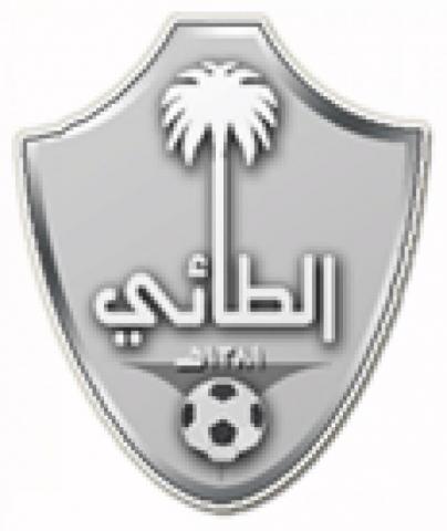Escudos de fútbol de Arabia Saudí 25