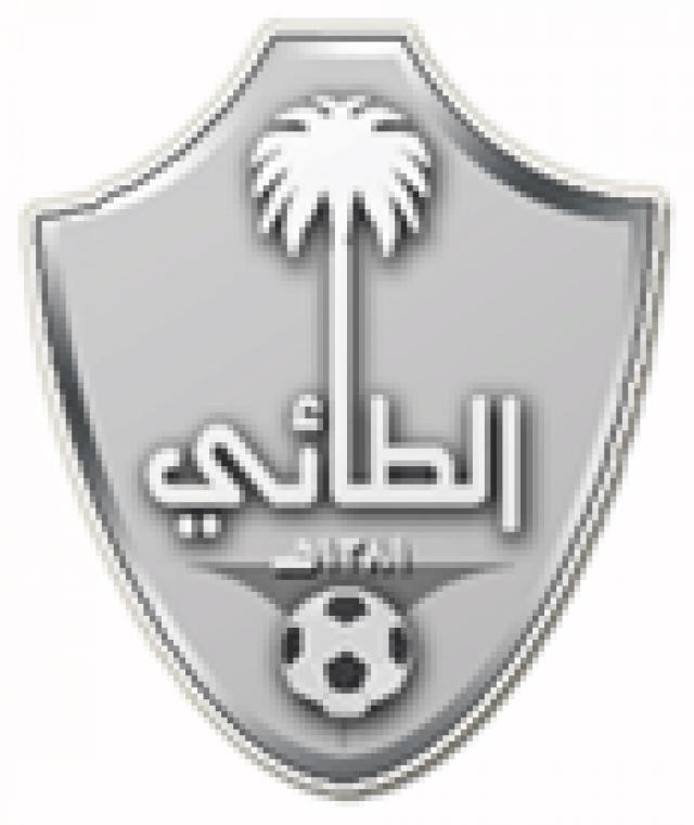 Escudos de fútbol de Arabia Saudí 55