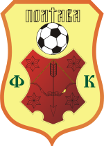 Escudos de fútbol de Ucrania 16