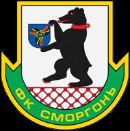 Escudos de fútbol de Bielorrusia 16