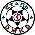 Escudos de fútbol de Ucrania 20