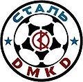Escudos de fútbol de Ucrania 75