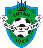 Escudos de fútbol de Ucrania 76