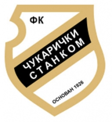 Escudos de fútbol de Serbia 40