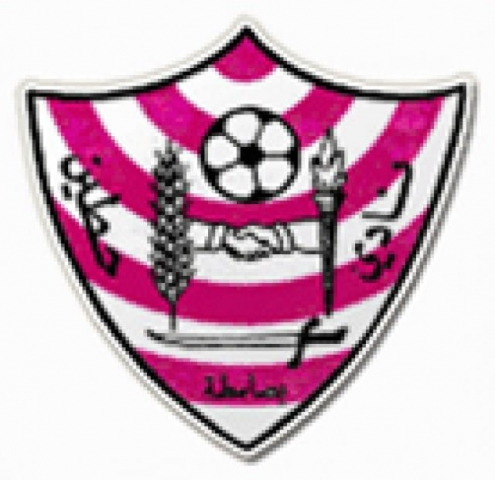 Escudos de fútbol de Arabia Saudí 29