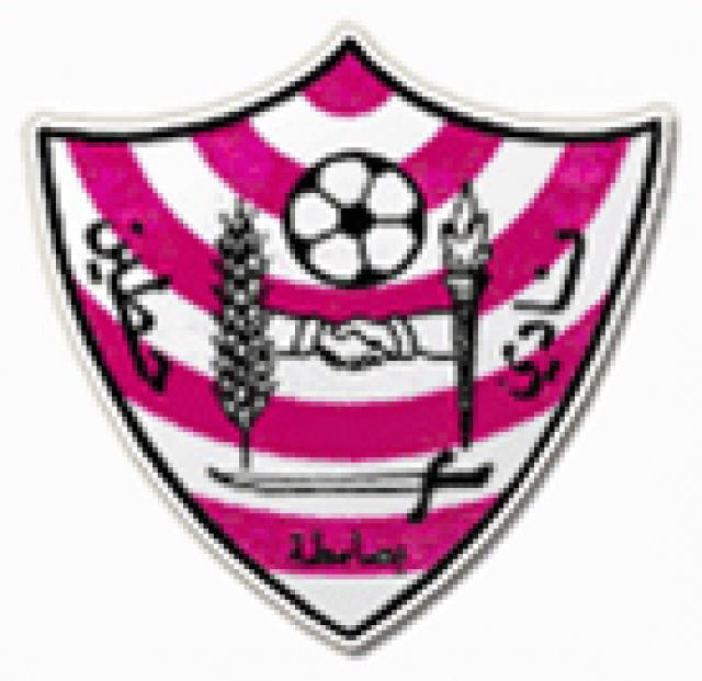 Escudos de fútbol de Arabia Saudí 59