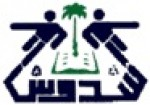 Escudos de fútbol de Arabia Saudí 51